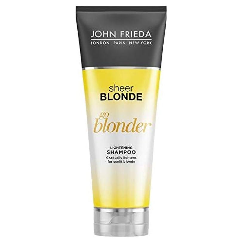 うん取り戻す車[John Frieda ] ジョン?フリーダ膨大なブロンド行くBlonder軽くシャンプー250Ml - John Frieda Sheer Blonde Go Blonder Lightening Shampoo 250ml [並行輸入品]