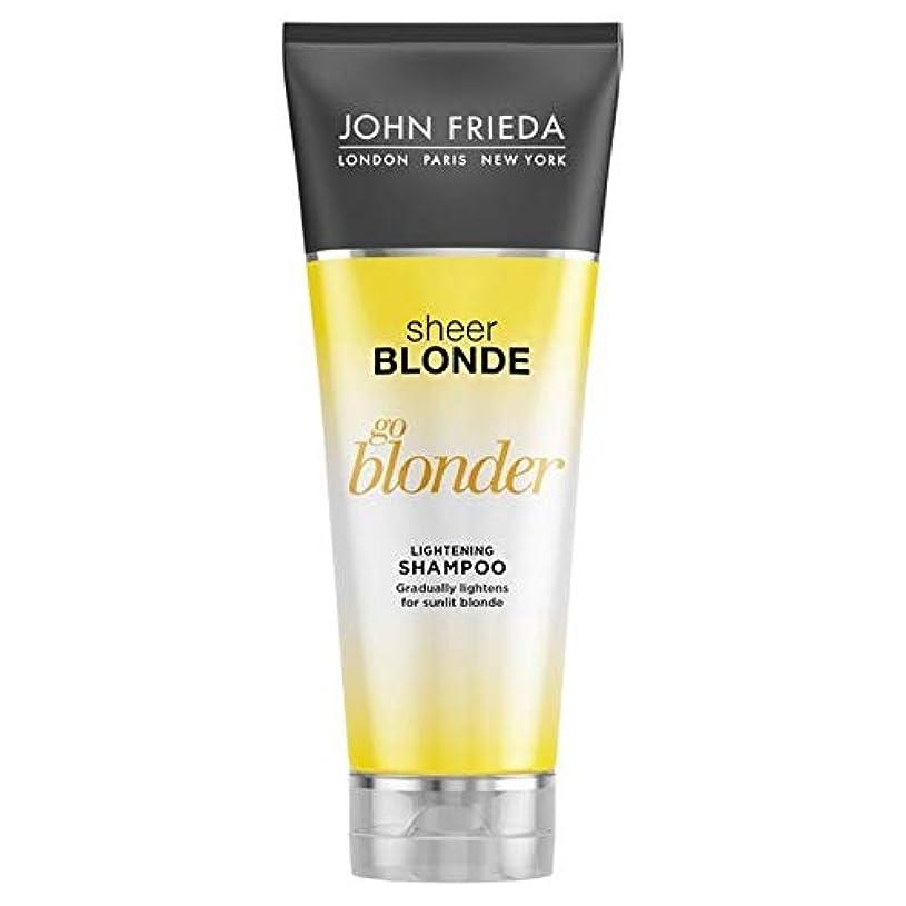ハンサム施し聴覚[John Frieda ] ジョン?フリーダ膨大なブロンド行くBlonder軽くシャンプー250Ml - John Frieda Sheer Blonde Go Blonder Lightening Shampoo 250ml...