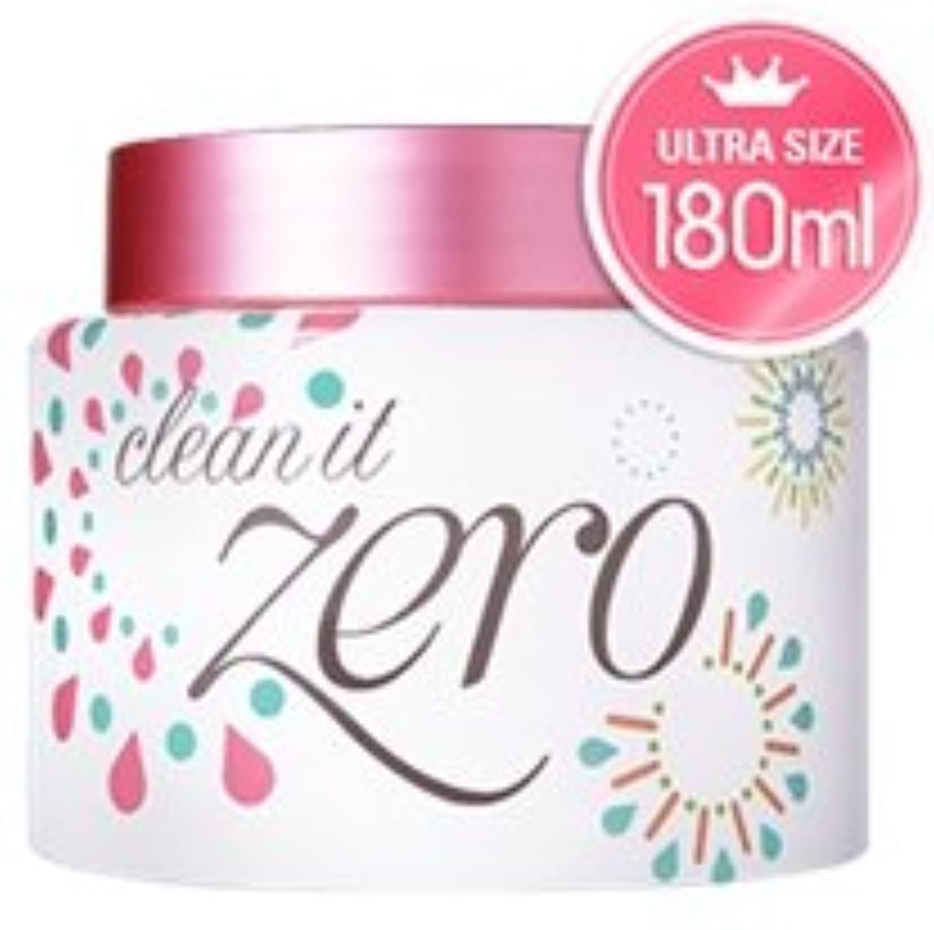 梨動つかまえるBanilaco/ バニラコ/クリーンイットゼロ - 大容量 Clean It Zero - Large