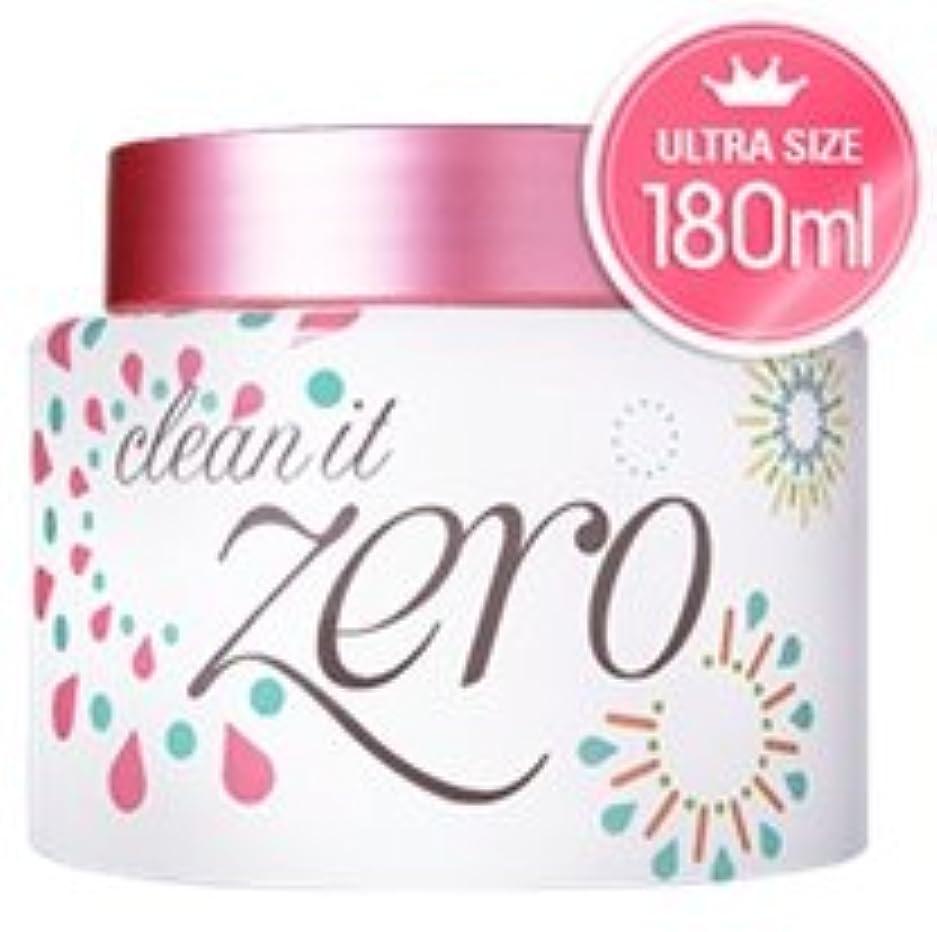 貪欲合理的大学Banilaco/ バニラコ/クリーンイットゼロ - 大容量 Clean It Zero - Large