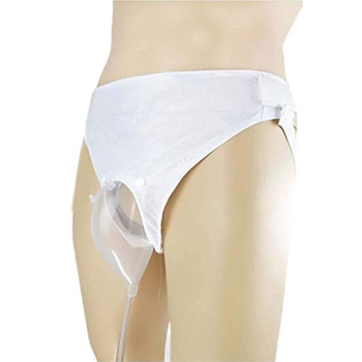 二度自治的流用する大人の尿コレクターポータブルウェアラブル尿失禁パンツ再利用可能なパンツ快適さ通気性尿コレクター (Color : Oldman)