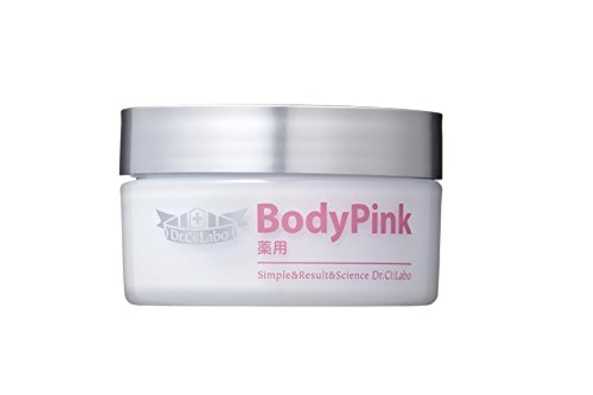 美徳運営広大なドクターシーラボ 薬用ボディ・ピンク ボディクリーム 50g