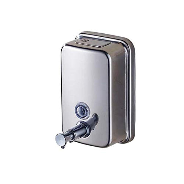 豊かにするインスタント他の場所Kylinssh 台所の流しおよび浴室のための単に壁に設置されたソープディスペンサー - ソープディスペンサーホルダー