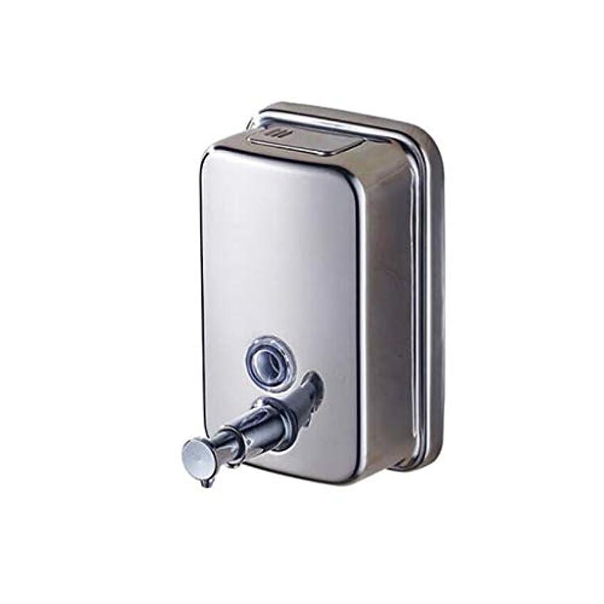 前投薬シーズン少なくともKylinssh 台所の流しおよび浴室のための単に壁に設置されたソープディスペンサー - ソープディスペンサーホルダー