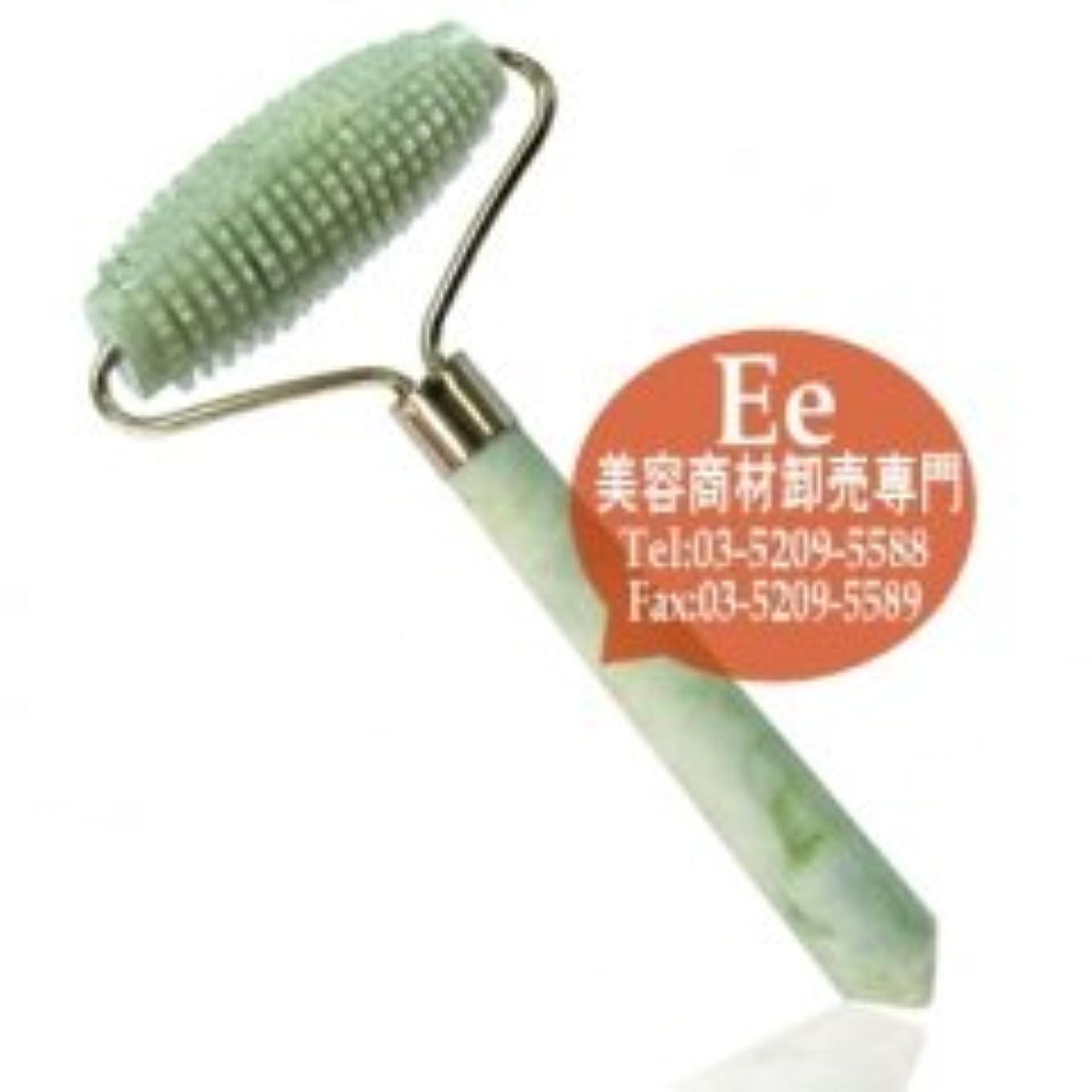 英語の授業があります輝度ペグ翡翠 ( ヒスイ )美容ローラー 玉石美容ローラー 両用フェイスローラー CA-03