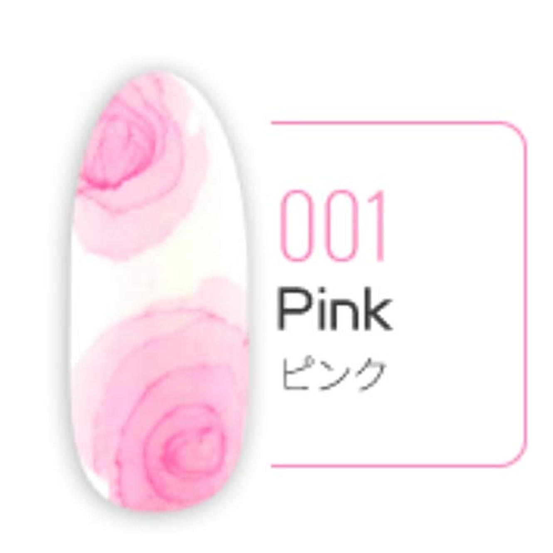 山助けて不安【ポリッシュカラージェルプレゼント付き】送料無料 ネイル マーブルリキッド カラーインク 10ml【全12色】 (Pink)