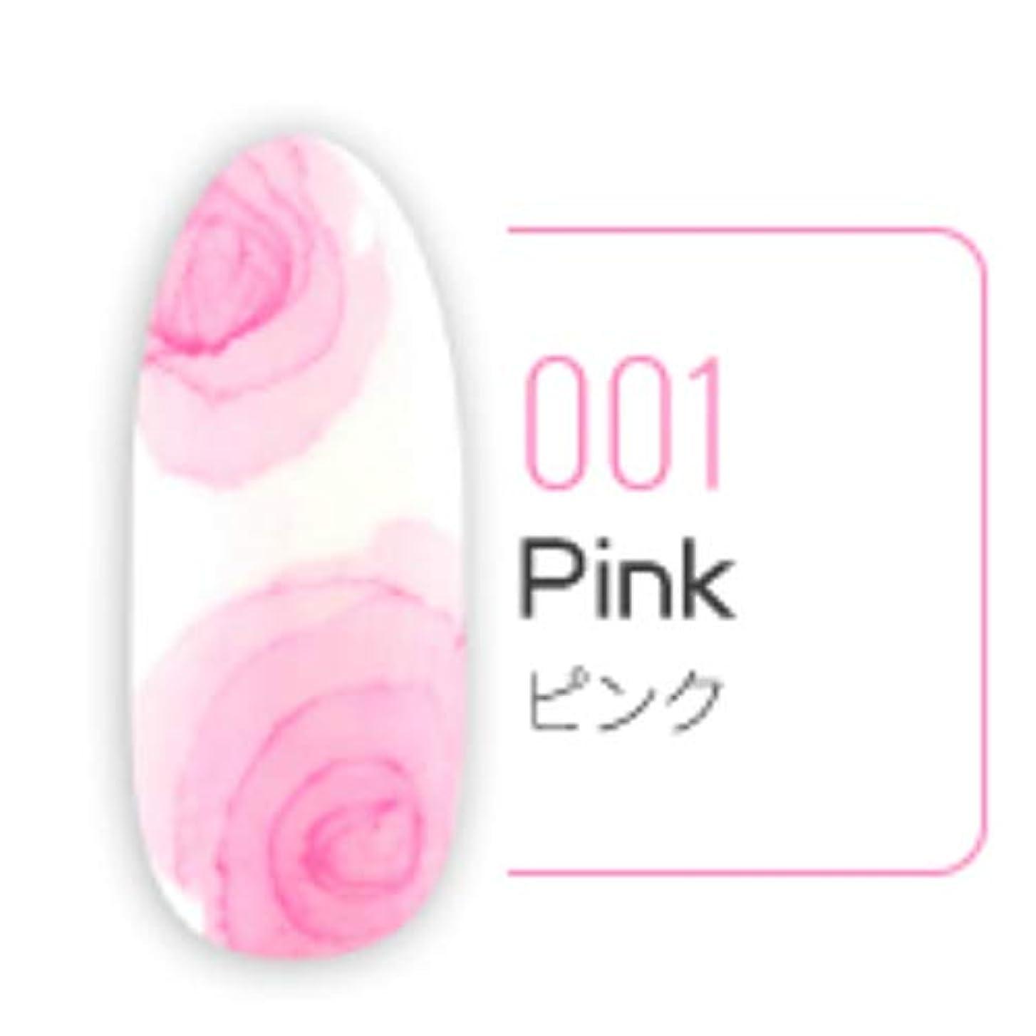 ひねり必要としている埋める【ポリッシュカラージェルプレゼント付き】送料無料 ネイル マーブルリキッド カラーインク 10ml【全12色】 (Pink)