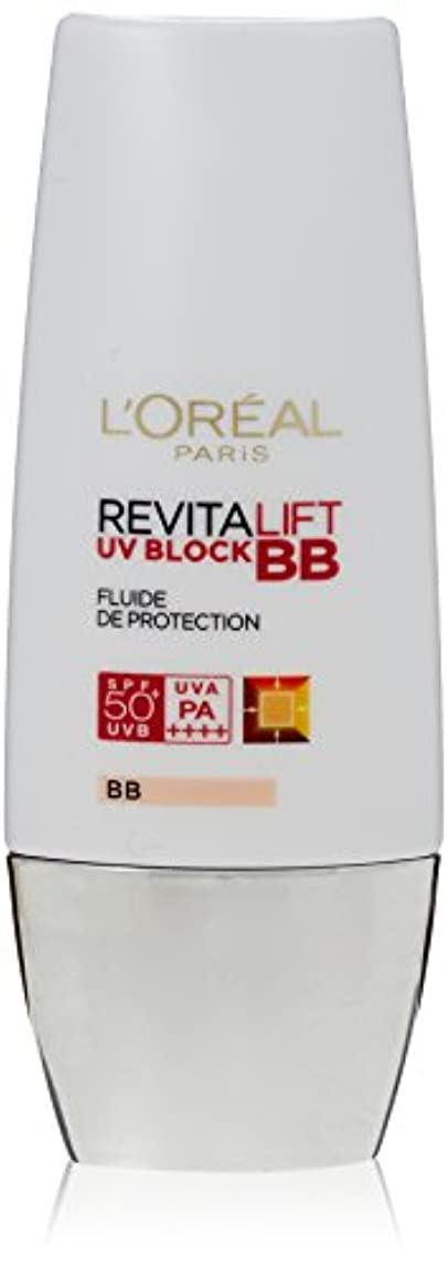 タバコ支配する類推ロレアル パリ RVL UV ブロック BB