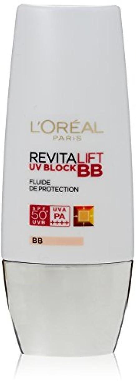奇跡的なお風呂を持っているジムロレアル パリ RVL UV ブロック BB