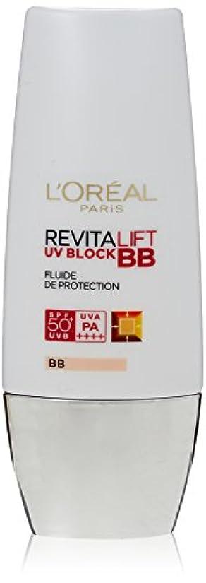 平らなコック懇願するロレアル パリ RVL UV ブロック BB