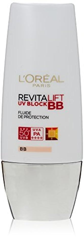 基礎コーンウォール振る舞うロレアル パリ RVL UV ブロック BB