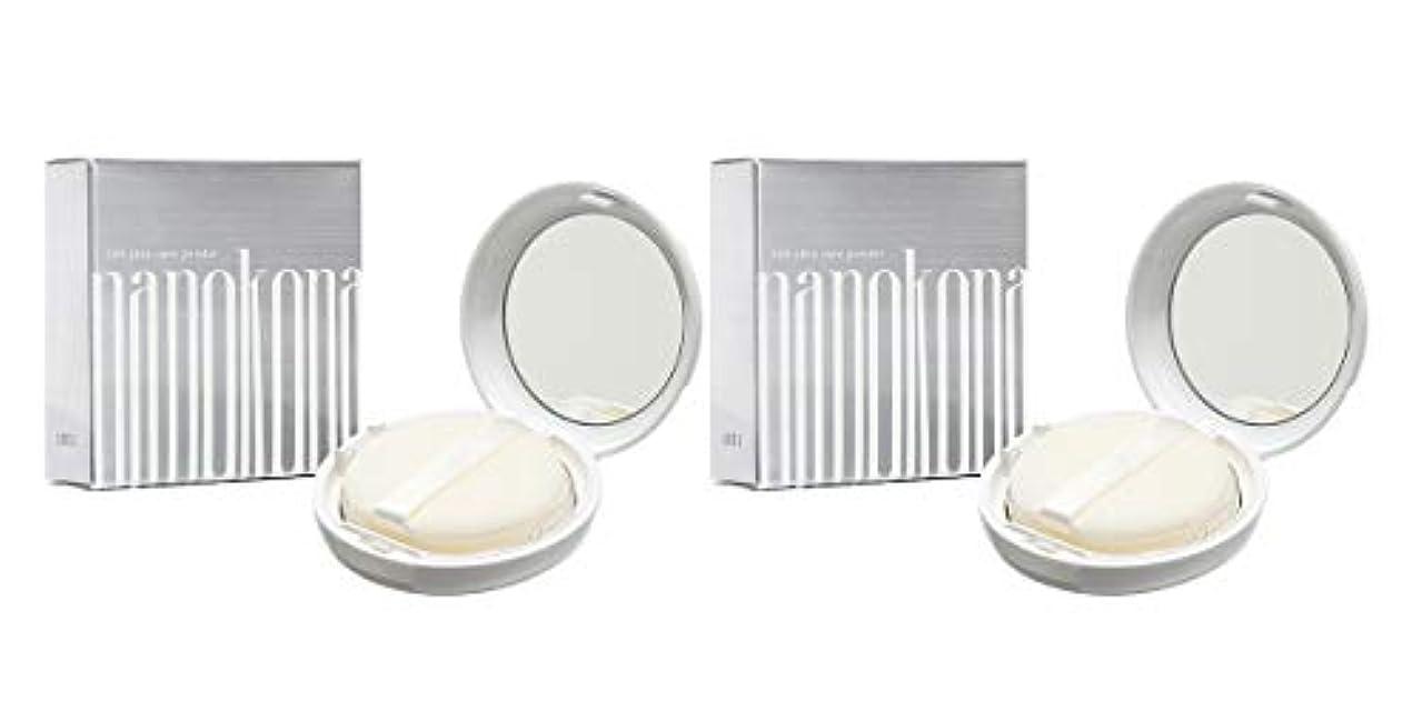 四不器用恵み【お得な2個セット】水橋保寿堂製薬 パウダー美容液 ナノコナ 10g