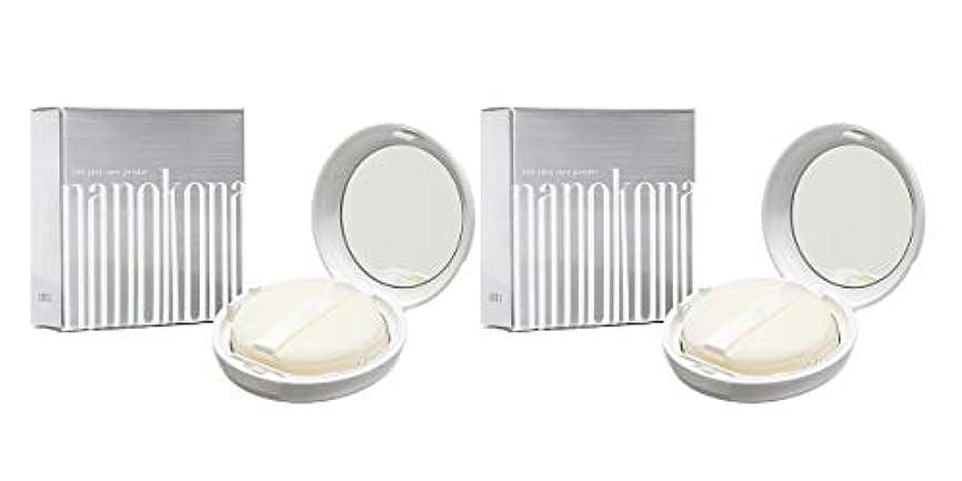 パン教えかみそり【お得な2個セット】水橋保寿堂製薬 パウダー美容液 ナノコナ 10g