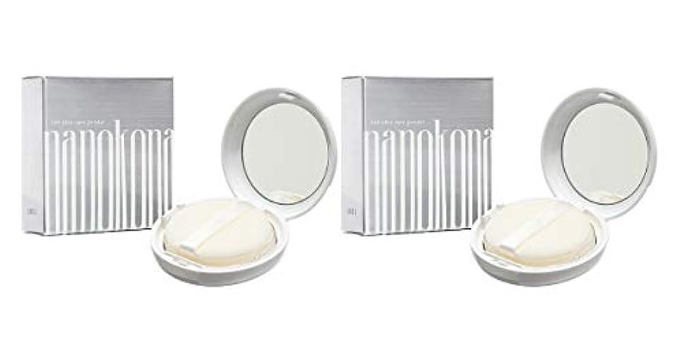 財団焼く方言【お得な2個セット】水橋保寿堂製薬 パウダー美容液 ナノコナ 10g