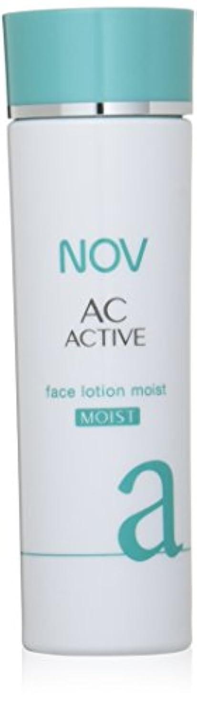 感染するルーチン同盟NOV ノブ ACアクティブ フェイスローション モイスト 135ml