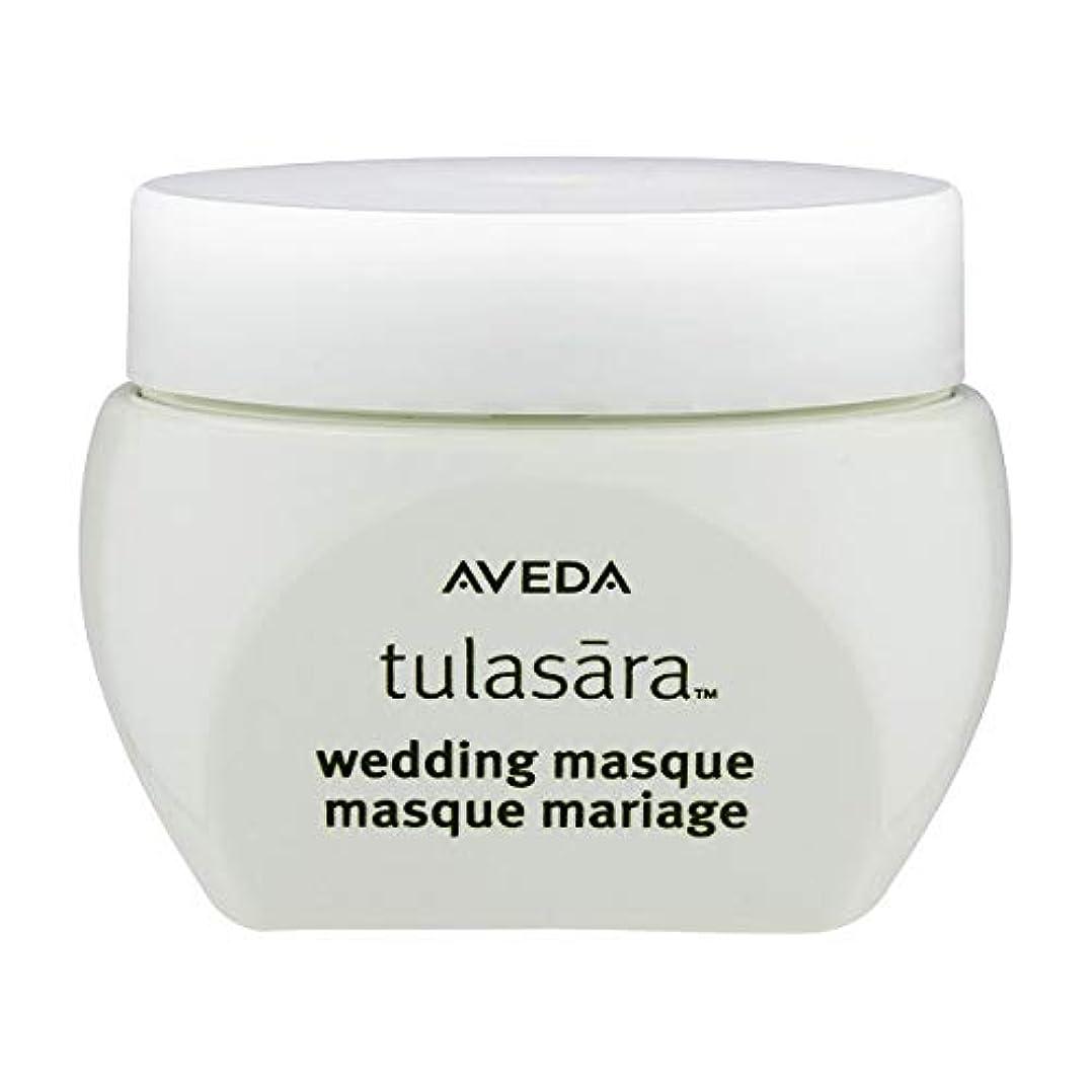 紳士質素な味方AVEDA / アヴェダ トゥラサラ ウエディング マスククリーム フェイス 50ml [並行輸入品]