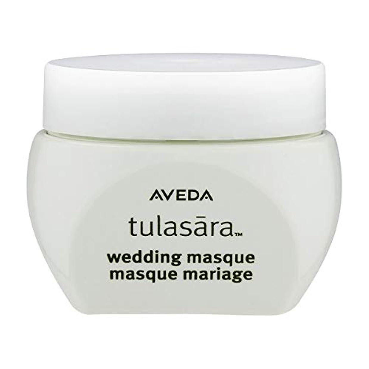 不一致意味する顕微鏡AVEDA / アヴェダ トゥラサラ ウエディング マスククリーム フェイス 50ml [並行輸入品]