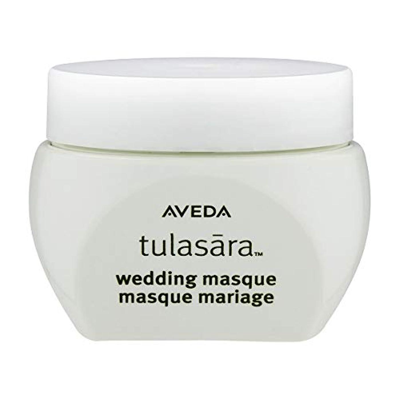 財産治療汚染AVEDA / アヴェダ トゥラサラ ウエディング マスククリーム フェイス 50ml [並行輸入品]