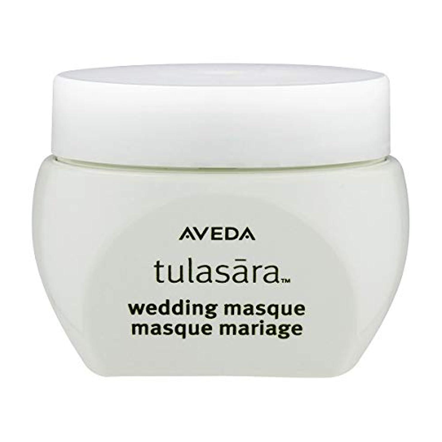 連続した期待するつかの間AVEDA / アヴェダ トゥラサラ ウエディング マスククリーム フェイス 50ml [並行輸入品]