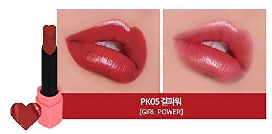 年金避ける頬[Holika Holika] Heart Crush Lipstick 1.8g♥Melting♥/ハートクラッシュリップスティック1.8g♥メルティング♥ (#6. PK05 Girl Power) [並行輸入品]