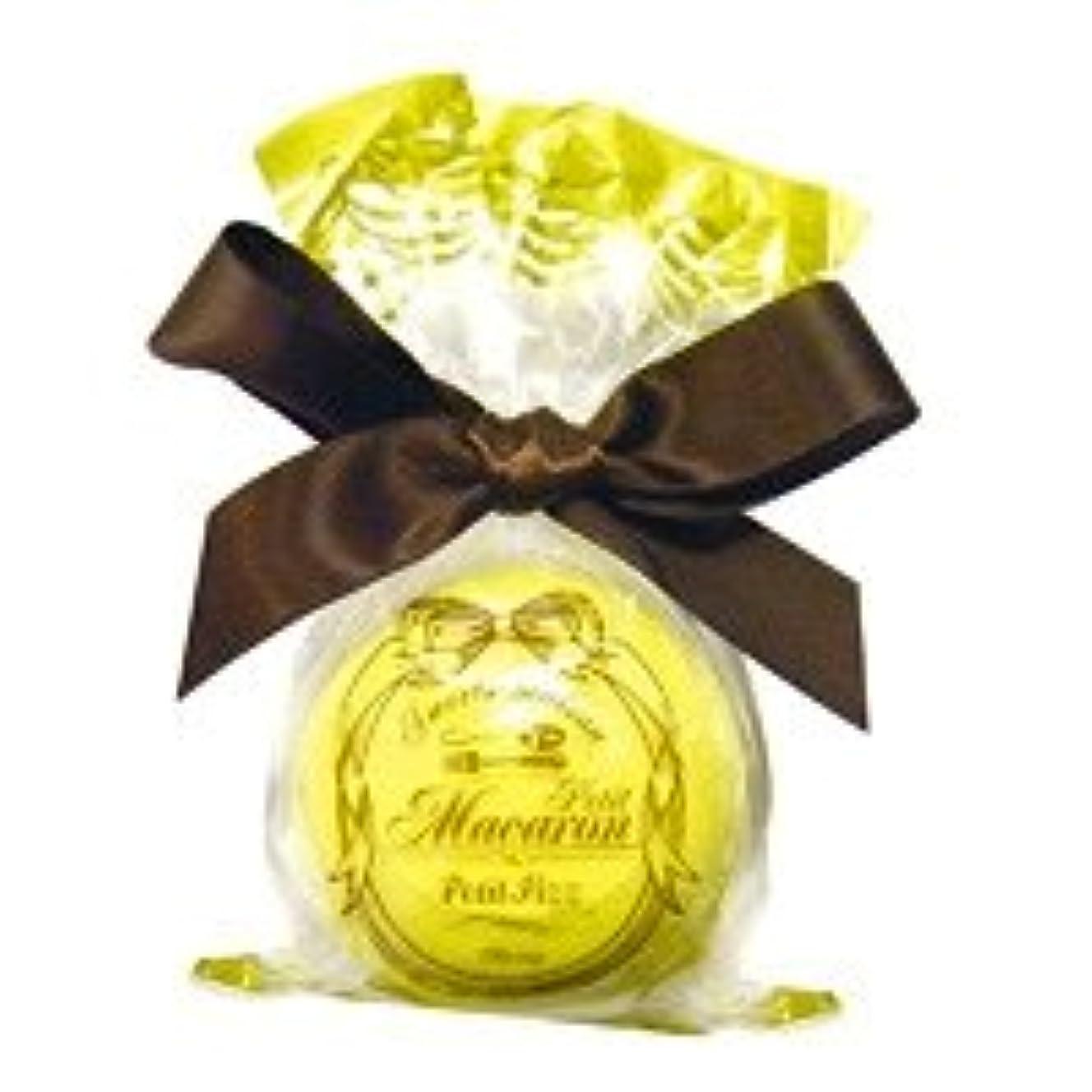 連隊感じる関連付けるスウィーツメゾン プチマカロンフィズ「イエロー」12個セット フレッシュなグレープフルーツの香り