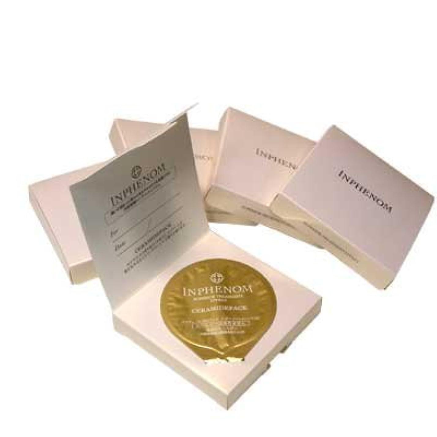意識卒業酸度ミルボン インフェノム CMパック (セラミドパック) 12g ×5個セット