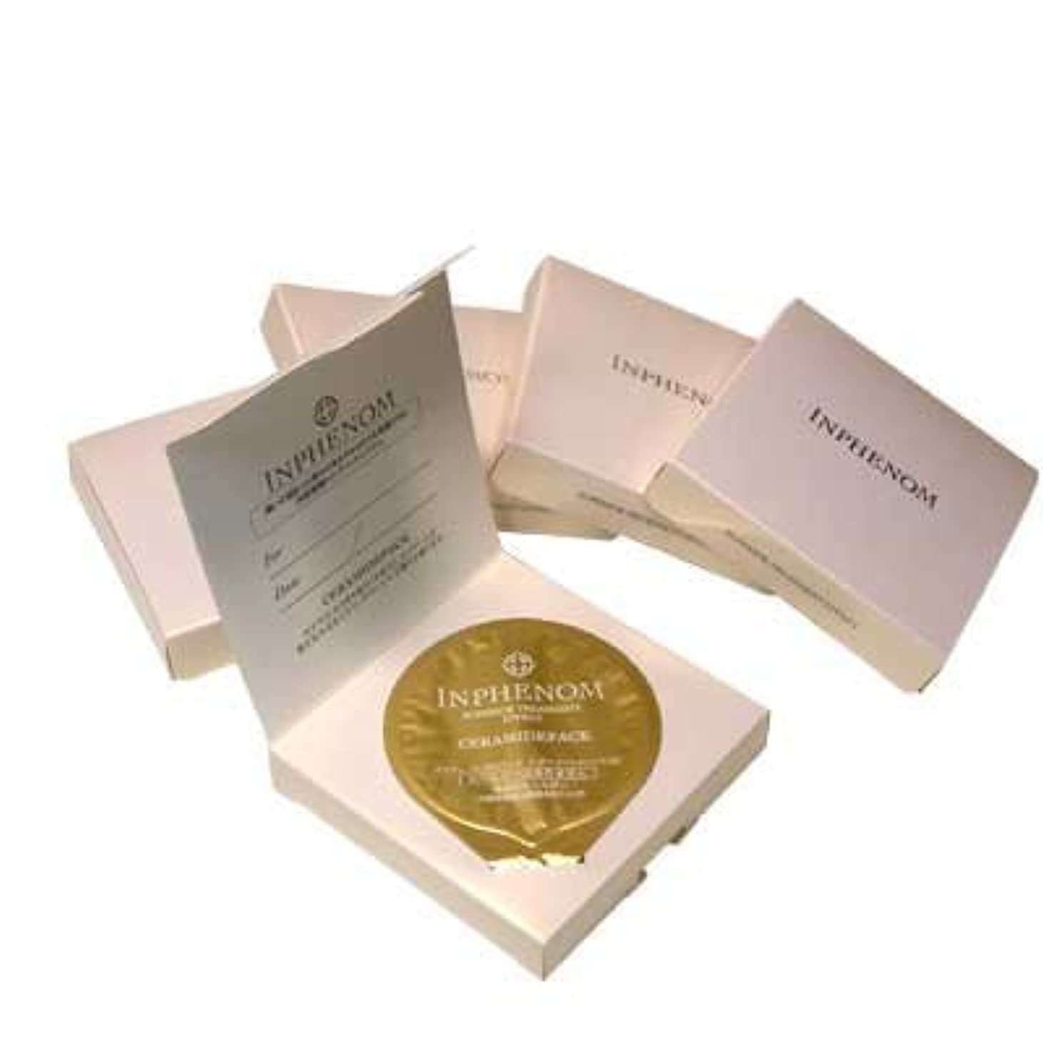 ショルダー生おしゃれなミルボン インフェノム CMパック (セラミドパック) 12g ×5個セット