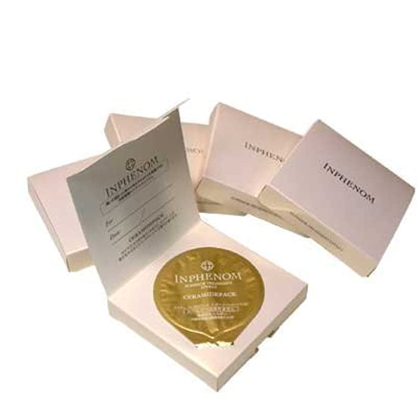 伝記排気サラミミルボン インフェノム CMパック (セラミドパック) 12g ×5個セット
