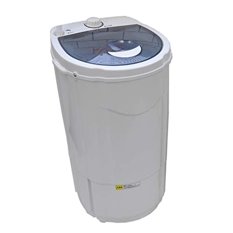 SUGGEST 家庭用 小型脱水機 3.0Kg/取り外せる脱水槽 脱水 すすぎ脱水