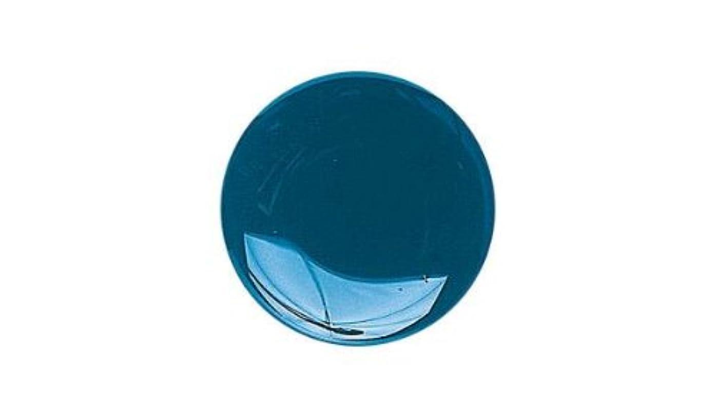モック承認する祈りCHRISTRIO デザイナージェル 7.4ml 8.ネイビーブルー(LED/UV対応)
