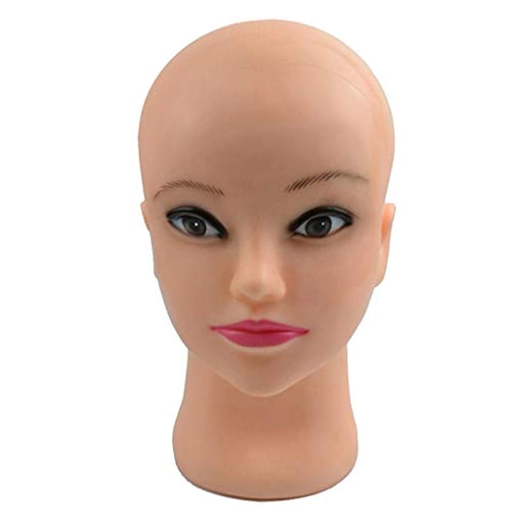 報いる銛許さないSharplace マネキンヘッド メイク メイクトレーニング 化粧練習 アイライナー 口紅 エクステまつげ
