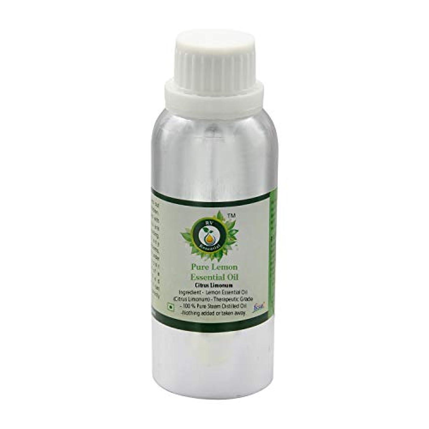 波シール作曲するR V Essential ピュアレモンエッセンシャルオイル630ml (21oz)- Citrus Limonum (100%純粋&天然スチームDistilled) Pure Lemon Essential Oil