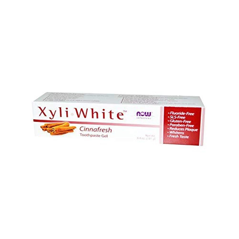 かどうか仲間運搬海外直送品 Now Foods XYLIWHITE TOOTHPASTE, 6.4 oz NATURAL-CINNAMON