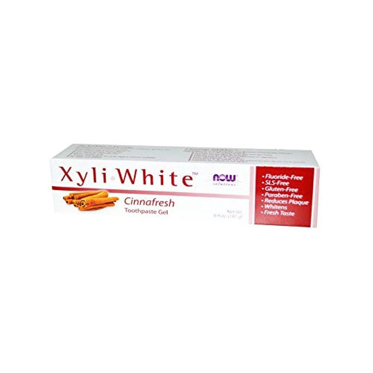 死にかけている遊び場暗唱する海外直送品 Now Foods XYLIWHITE TOOTHPASTE, 6.4 oz NATURAL-CINNAMON