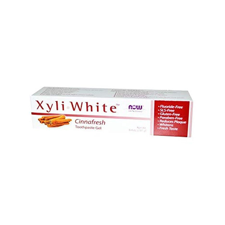 外向き衝突する海峡海外直送品 Now Foods XYLIWHITE TOOTHPASTE, 6.4 oz NATURAL-CINNAMON