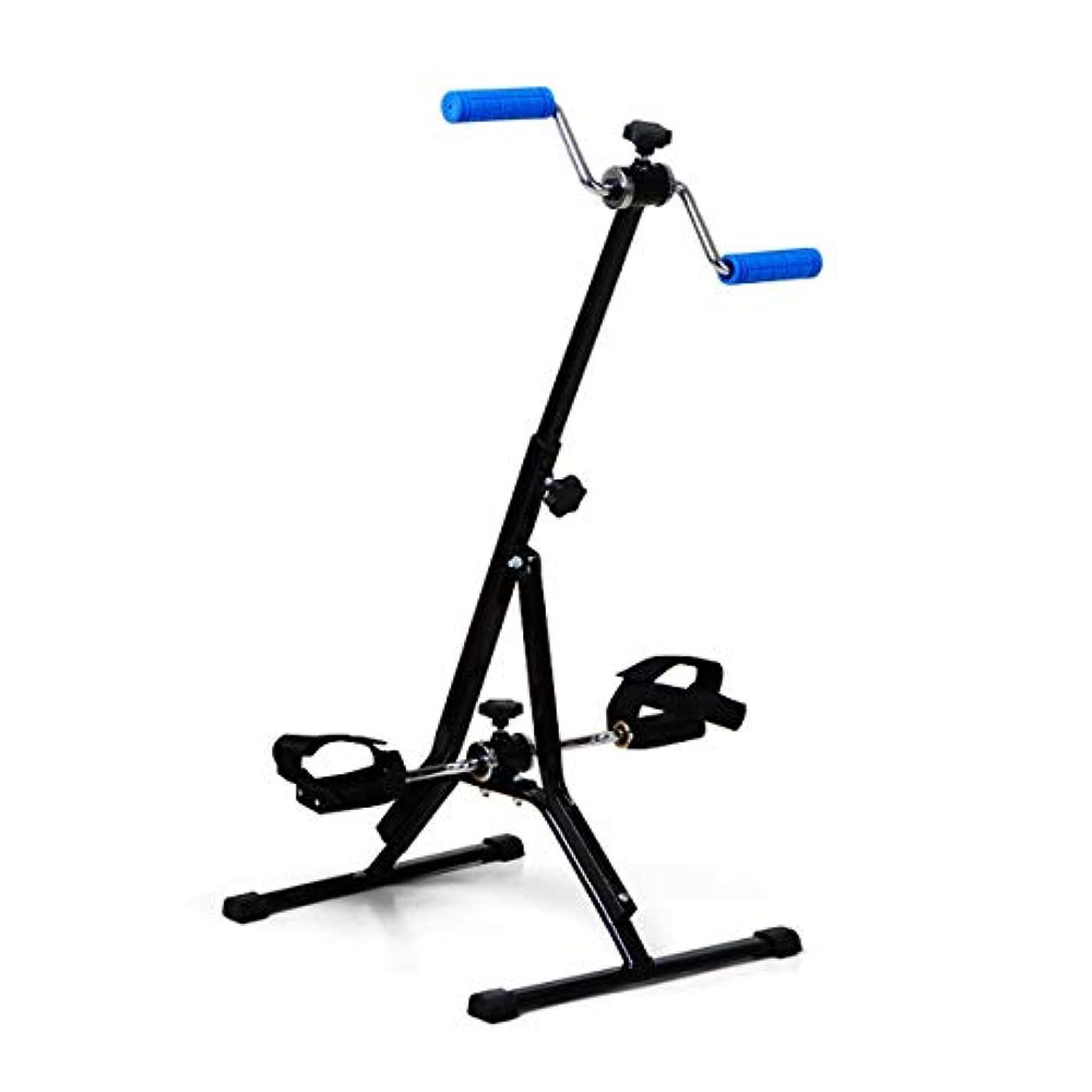 上肢および下肢のトレーニング機器、ホームレッグアームペダルエクササイザー、高齢者の脳卒中片麻痺リハビリテーション自転車ホーム理学療法フィットネストレーニング,A
