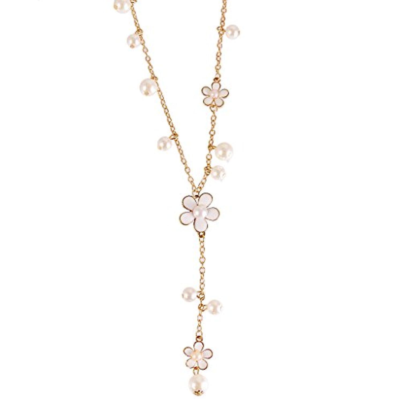 【ノーブランド品】ファッション 花 真珠 ペンダント ネックレス セーターチェーン 白