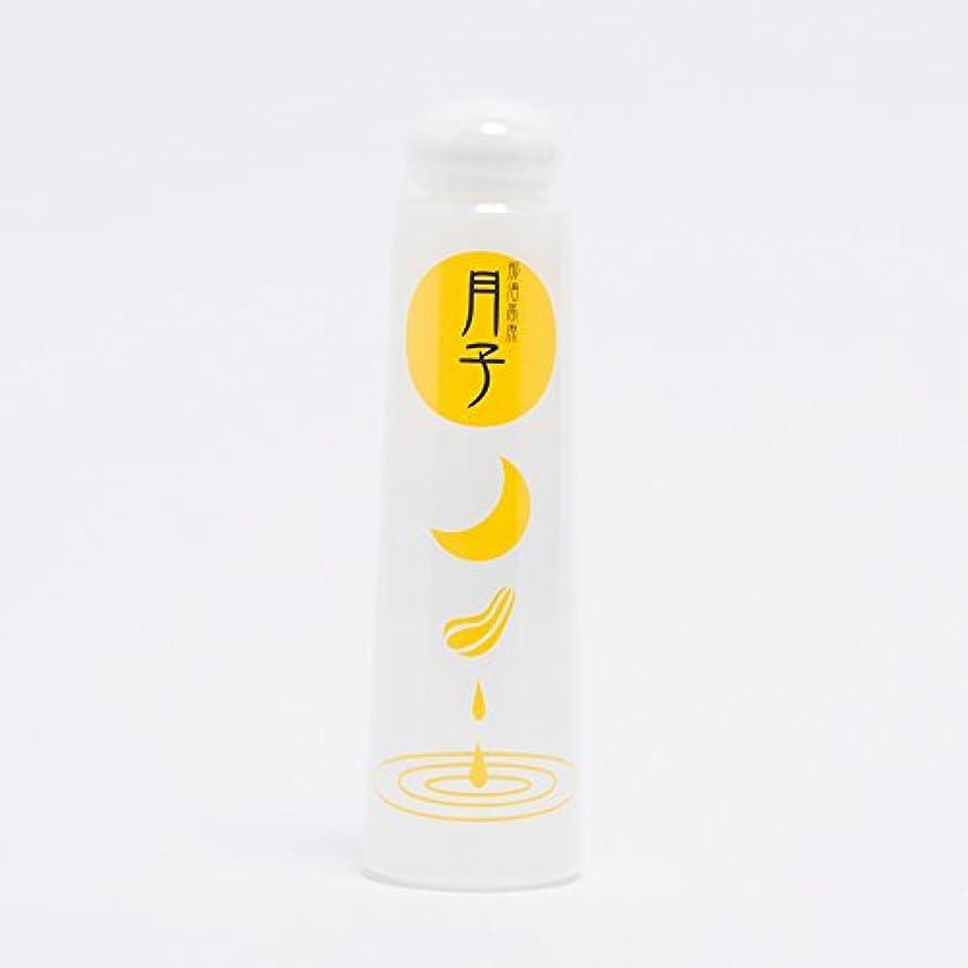 那須高原 満月化粧水 月子〔200ml〕