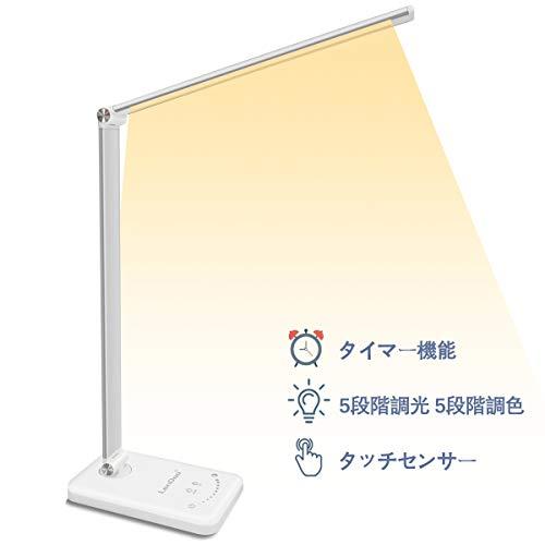 LENDOO デスクライト E-LD-TD03 B07P2X62M3 1枚目