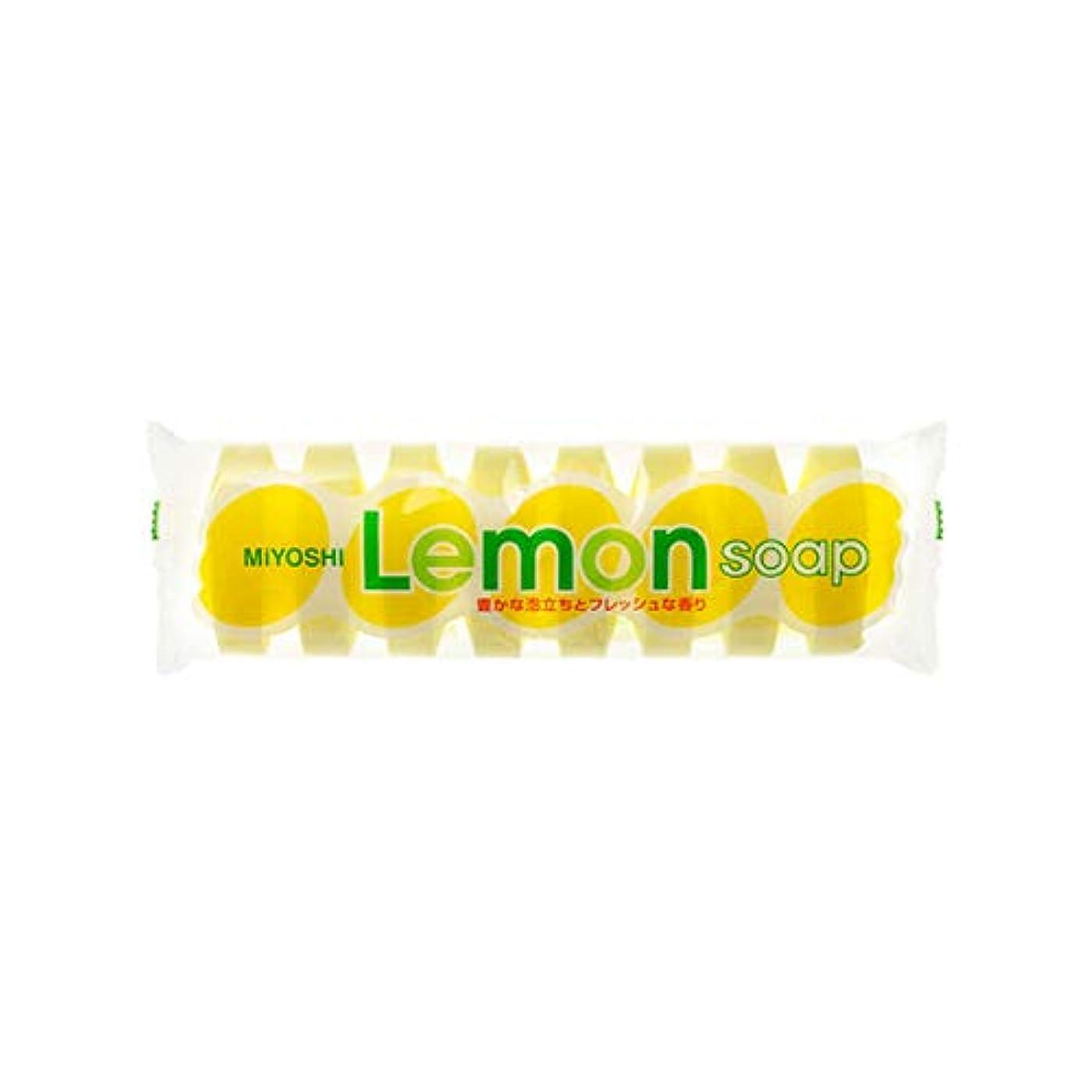 竜巻加速度けん引手洗い用石鹸 ミヨシ レモンソープ 8個入りX30パック ミヨシ石鹸