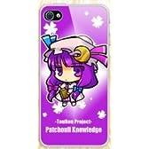 東方project iphone5 ケース/カバー マスコットキャラクターコレクション【パチュリー・ノーレッジ】
