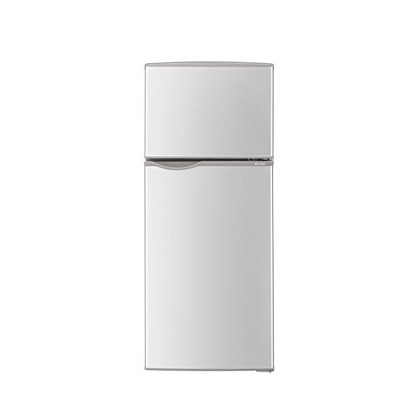 シャープ 冷蔵庫 小型 2ドア 118L + ...の紹介画像2