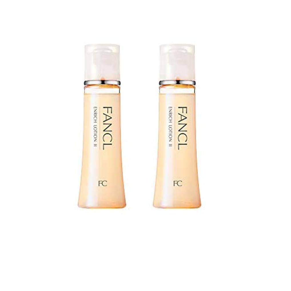 を必要としています肥料普通にファンケル (FANCL) エンリッチ 化粧液II しっとり 2本セット30mL×2 (約60日分)