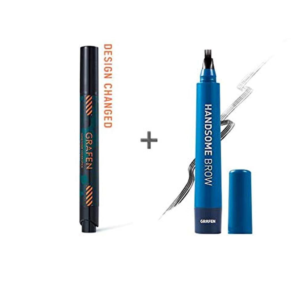 インドボリューム暴力(Grafen)大人気の男性ヘンソムセットブロウペンシル+コンシーラー2種類セット(Brow Pencil2g+ Concealer3.5g)[海外配送品] [並行輸入品]