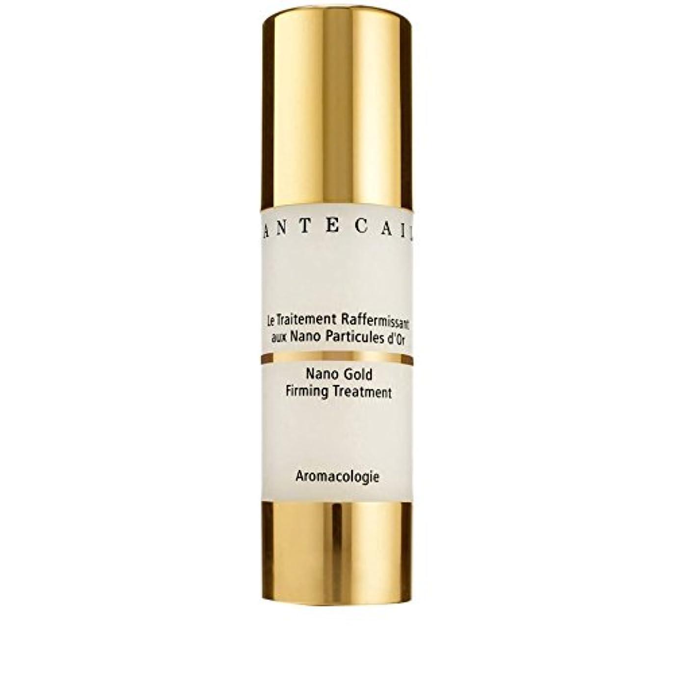 普遍的な冷酷なペネロペシャンテカイユナノ金の引き締め治療、シャンテカイユ x2 - Chantecaille Nano Gold Firming Treatment, Chantecaille (Pack of 2) [並行輸入品]