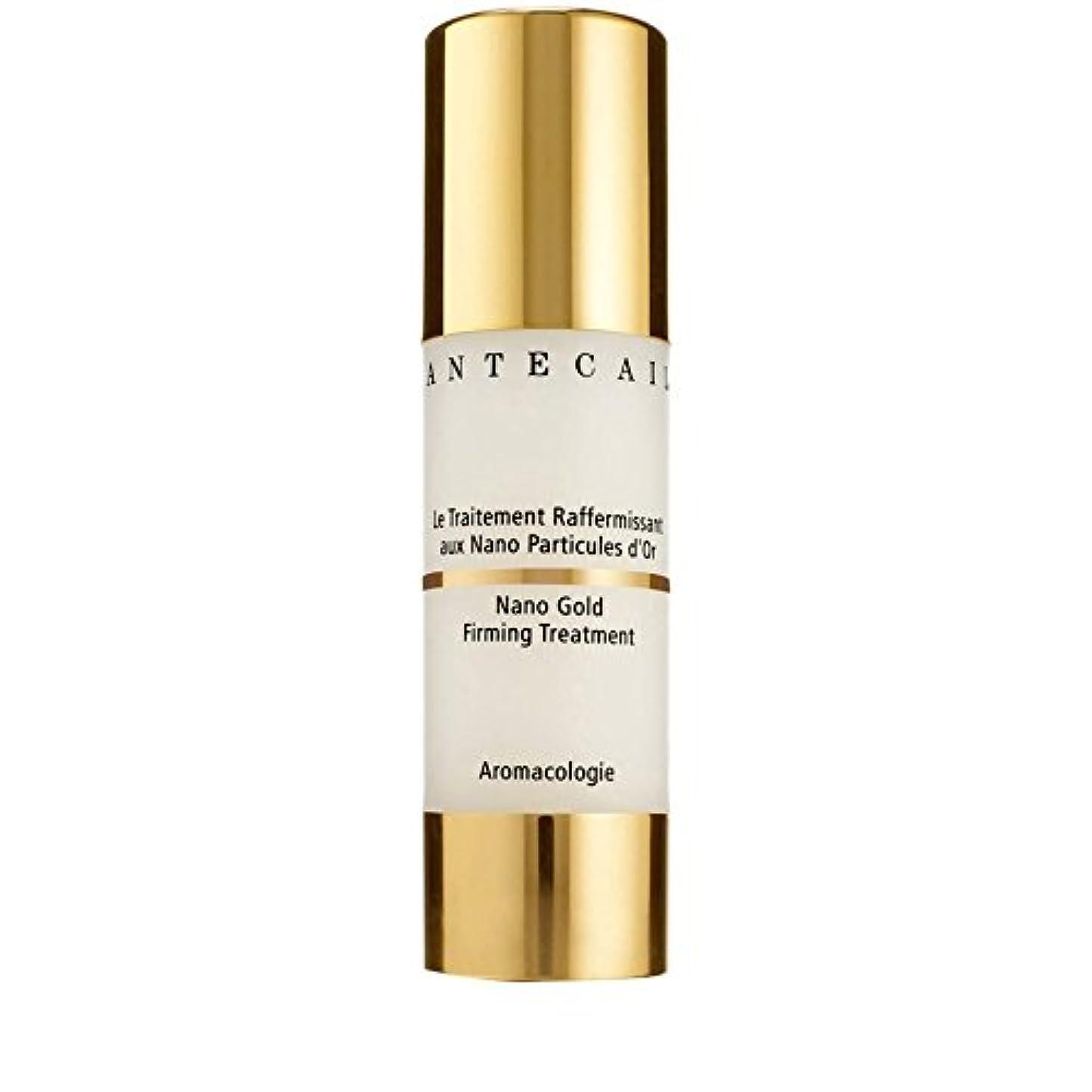 千ペレグリネーションスキニーChantecaille Nano Gold Firming Treatment, Chantecaille (Pack of 6) - シャンテカイユナノ金の引き締め治療、シャンテカイユ x6 [並行輸入品]