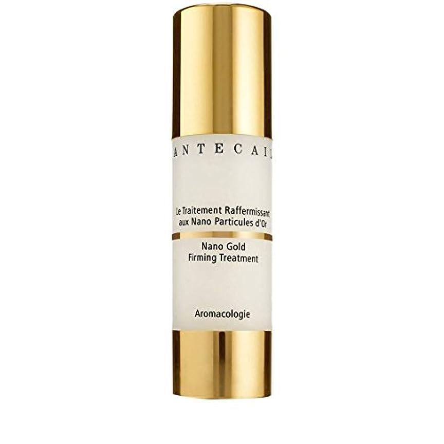 ファンタジープロフェッショナルポテトChantecaille Nano Gold Firming Treatment, Chantecaille (Pack of 6) - シャンテカイユナノ金の引き締め治療、シャンテカイユ x6 [並行輸入品]
