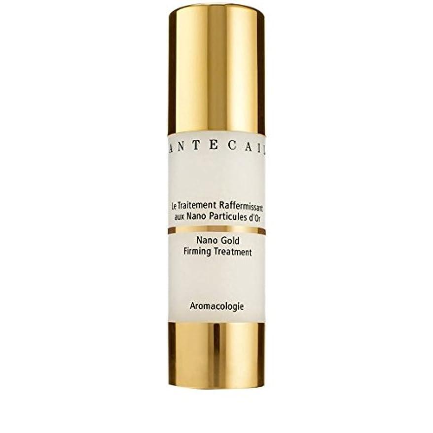 海嶺策定する人気のChantecaille Nano Gold Firming Treatment, Chantecaille (Pack of 6) - シャンテカイユナノ金の引き締め治療、シャンテカイユ x6 [並行輸入品]