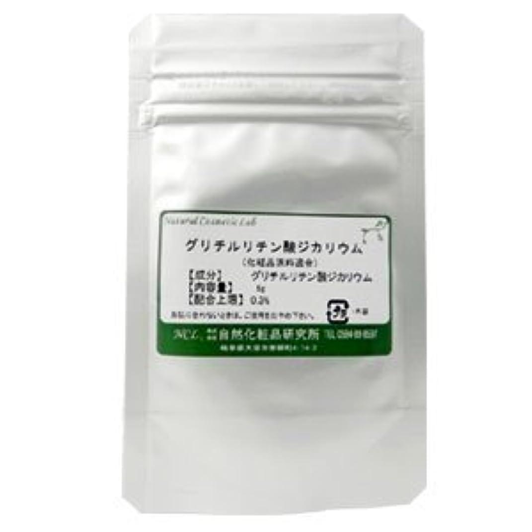 花瓶加入序文グリチルリチン酸ジカリウム (グリチルリチン酸2K) カンゾウ (甘草) 5g