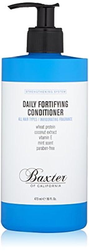 ショットやさしいショットバクスターオブカリフォルニア Strengthening System Daily Fortifying Conditioner (All Hair Types) 473ml